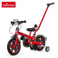 星辉婴童儿童自行车12寸带推杆童车3岁宝马mini单车男女宝脚踏车 辣椒红 3-6岁