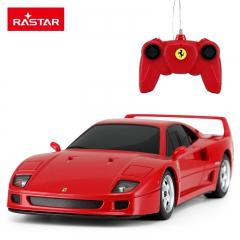 RASTAR/星辉 法拉利F40儿童遥控汽车男孩玩具1:24遥控小汽车新品 红色 法拉利官方授权