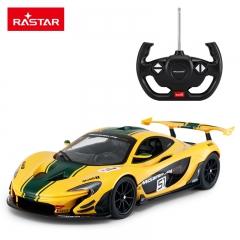 RASTAR/星辉 迈凯伦P1 GTR儿童遥控汽车玩具充电赛车无线仿真汽车 黄色 官方标配