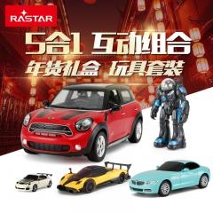 RASTAR/星辉娱乐 5合1玩具汽车组合 礼盒送礼玩具 5合1 官方标配