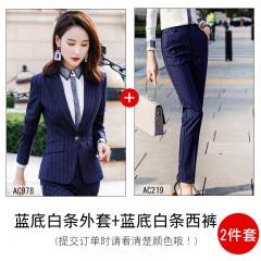 春装新款休闲条纹西服时尚气质工作服职业装套装小西装外套女 蓝底白条外套+蓝底白条西裤 S
