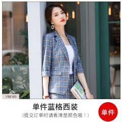 格子小西装外套女韩版春款套装新款时尚修身短裤套装女 单件蓝格西装 S