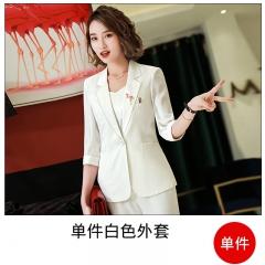 伊木子修身职业套装新款七分袖小西装配简约九分裤工作装女装 单件白色外套 S