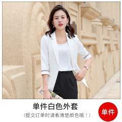 伊木子白色小西装新款女装春夏韩版休闲工作服正装西服外套女 单件白色外套 S