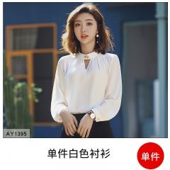 伊木子职业衬衫女春装新款时尚气质打底上衣绿色长袖圆领衬衣 白色 S