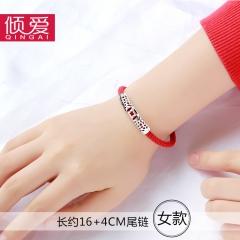 倾爱925纯银情侣手链一对韩版学生简约可刻字男女红绳情人节礼物 钱币红绳手链(女款) 日韩