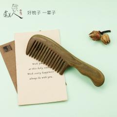 虞美人绿檀木梳子宽齿梳卷发檀香木大齿粗齿大号不起静电 宽齿 木梳