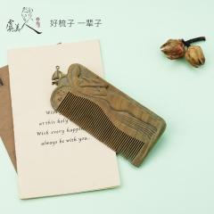 虞美人天然绿檀木梳子手工雕刻雕花 《情丝万缕》 送女友送礼 木梳 10cm(含)-15cm(不含)