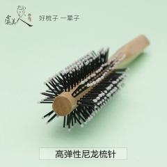 虞美人卷毛梳子滚梳子内扣吹直发梨花头家用美发梳卷梳滚毛梳 榉木滚梳大 木梳