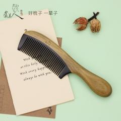 虞美人天然绿檀木黑色水牛角梳子手工檀香木梳密齿刻字 不起静电 牛角梳 15cm(含)-20cm(不含