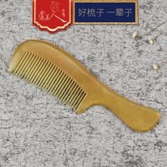 虞美人黄白牛角梳子正品天然刻字大号长发顺发无静电加厚 牛角梳 15cm(含)-20cm(不含)
