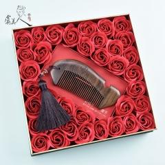 虞美人礼物梳子礼盒套装一套常州梳篦刻字定制送女友女朋友 木梳 10cm(含)