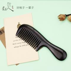 虞美人黑檀木梳子天然刻字整木对梳子礼盒套装美发 不起静电 木梳 15cm(含)