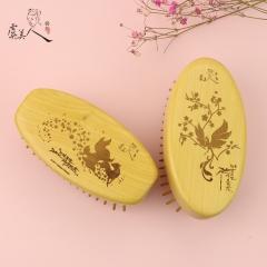 虞美人气囊梳子气垫便携可爱防静电脱发小号卷发《三生》 折颜 气囊按摩梳