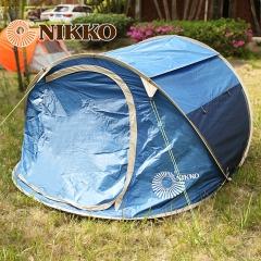 Nikko日高 帐篷户外3-4人防雨2人单人野营露营天幕帐篷TT3008 蓝色 210D深灰色牛津布