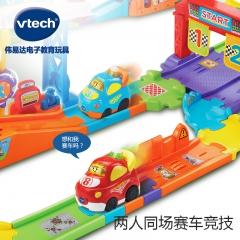 伟易达神奇轨道车遥控赛道竞技版双轨道男孩子电动小汽车儿童玩具 电玩具 神奇轨道车遥控赛道竞技版