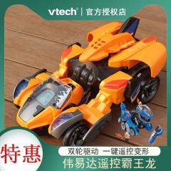 伟易达遥控霸王龙 变形金刚会说话战神一键变形遥控恐龙男孩玩具 塑胶玩具 中性