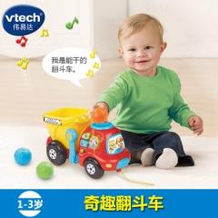 正品VTech伟易达儿童音乐声光感应玩具礼物推拉奇趣翻斗车 奇趣翻斗车 塑胶玩具