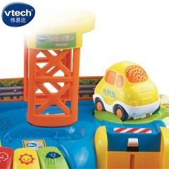 Vtech伟易达神奇轨道车停车场玩具 儿童益智早教轨道车玩具2-5岁 塑胶玩具 停车场