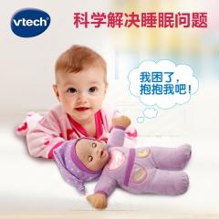 伟易达睡眠安抚娃娃婴幼儿双语音乐洋娃娃哄睡声控玩具3个月以上 睡眠安抚娃娃 女