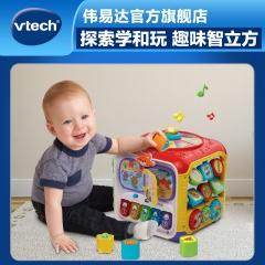 VTech伟易达趣味智立方 游戏桌六面盒宝宝学习桌益智早教玩具台 塑胶玩具 中性