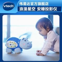 VTech伟易达小河马睡眠仪宝宝安抚玩偶安睡投影婴幼儿哄睡玩具 声光玩具/小河马睡眠仪 毛绒玩具