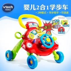 伟易达2合1学步车多功能带方向盘可调速玩具车宝宝手推车早教玩具 多功能手推游戏车 12个月 18个月