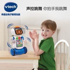 Vtech伟易达声控炫舞机器人男孩跳舞机器人儿童智能早教玩具3-6岁 电玩具 塑料