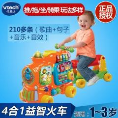 VTech伟易达四合一益智火车踏行车4合1学习英语数字积木玩具 塑料 四合一益智火车