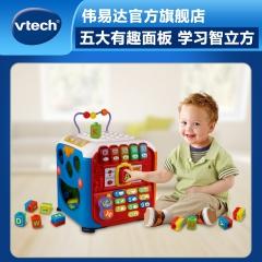 VTech伟易达学习智立方游戏桌宝宝学习桌婴幼儿早教益智玩具台 塑胶玩具 中性