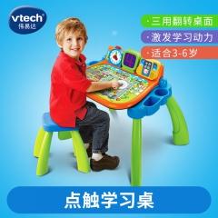 Vtech伟易达点触学习桌多功能桌玩具台游戏桌儿童早教益智玩具3岁 塑胶玩具 点触学习桌