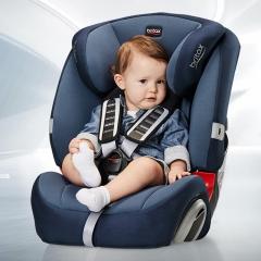 britax宝得适儿童安全座椅汽车车载9个月-12岁宝宝婴儿超级百变王 皇室月光蓝 三点式安装