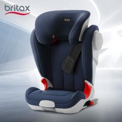 britax宝得适儿童安全座椅3-12岁宝宝汽车用车载isofix凯迪成长xp 月光蓝 三点式