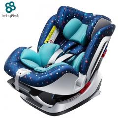 宝贝第一太空城堡0-4-7岁可坐可躺宝宝汽车用isofix儿童安全座椅 星空蓝 太空城堡