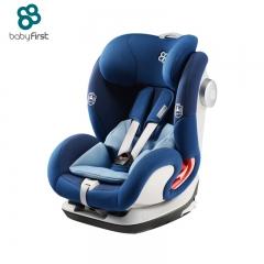 宝贝第一车载儿童安全座椅汽车用babyfirst9月-12岁宝宝婴儿0-3档 深海蓝 坐式
