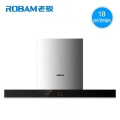 Robam/老板 CXW-200-67X2H 抽油烟机 家用 厨房 欧式 老板油烟机 不锈钢色 18
