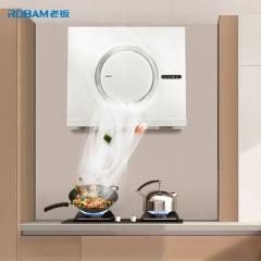 Robam/老板 CXW-200-21X3老板纯白吸油抽烟机侧吸式时尚抽油烟机 白色 烤漆钢板
