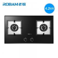 Robam/老板 58B1 燃气灶具天然气双灶钢化玻璃液化气家用煤气灶 黑色 天然气