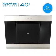 Robam/老板 CXW-200-25A3 侧吸大吸力壁挂式排抽油烟机家用厨房 黑色 不锈钢色
