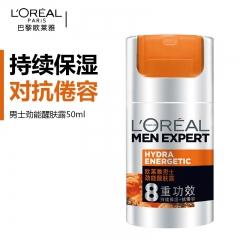 欧莱雅男士劲能醒肤露8重功效 持久滋润保湿抗肌肤疲劳护肤霜 50ml 3年