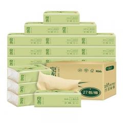 良布竹语餐巾纸巾实惠卫生面巾27包抽纸本色竹浆母婴纸抽整箱家庭 自然无香 3层加厚