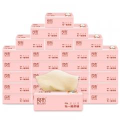 良布卡通猫抽纸30包竹浆本色餐巾纸三层240张家用面巾纸整箱装 自然无香 3年